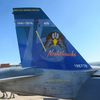 """McDonnell Douglas CF-188 """"Hornet"""" - 409th Tactical fighter squadron(409 EAT) """"Nighthawk"""" - 75th anniversary"""
