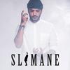 Slimane - À bout de rêves [Album]