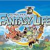 Fantasy Life (3DS).