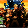 Metal Slug Defense Hack