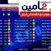 جرائم بني سعود و تحالفهم الخليجي في اليمن خلال عامين ..