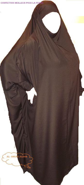 Voici nos news jilbabs assorties. Nos prix sont: 30$ + votre tissus ou 20$ si vous apportez votre tissus. Pour toute information contactez nous au c.a.a.y.mclients@hotmail.com