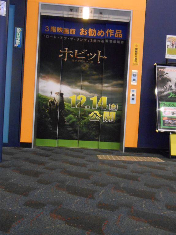 Cinéma / Salle d'arcade / Game center and cinema