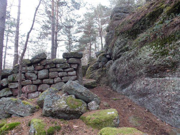 Le Mur Païen