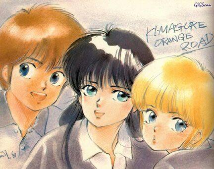 Quelques illustrations de l' animé  << Kimagure Orange Road >>  ( 1987 ) de Takada Akemi.