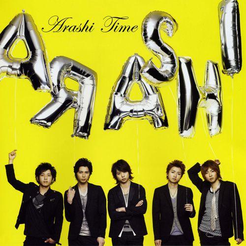"Touts les albums du groupe ARASHI : << Arashi No.1 Ichigou: Arashi Wa Arashi O Yobu! >> ( 2001 ), << Here We Go! >> ( 2002 ), << How's It Going? >> ( 2003 ), << Iza, Now! >> ( 2004 ), << One >> ( 2005 ), << Arashic >> ( 2006 ), << Time >> ( 2007 ), << Dream ""A"" Live >> ( 2008 ), << Boku No Miteiru Fūkei >> ( 2010 ), << Beautiful World >> ( 2011 ), << Popcorn >> ( 2012 ), << LOVE >> ( 2013 ), << THE DIGITALIAN >> ( 2014 ), << Japonism >> ( 2015 ) & << Are You Happy >> ( 2016 )"