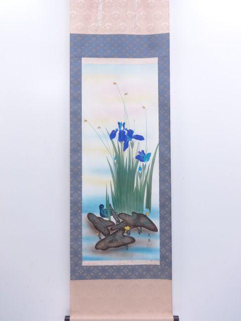 Véritable Kakejiku Japonais (Kakemono) Peint À La Main Sur Soie avec Boite En Paulownia