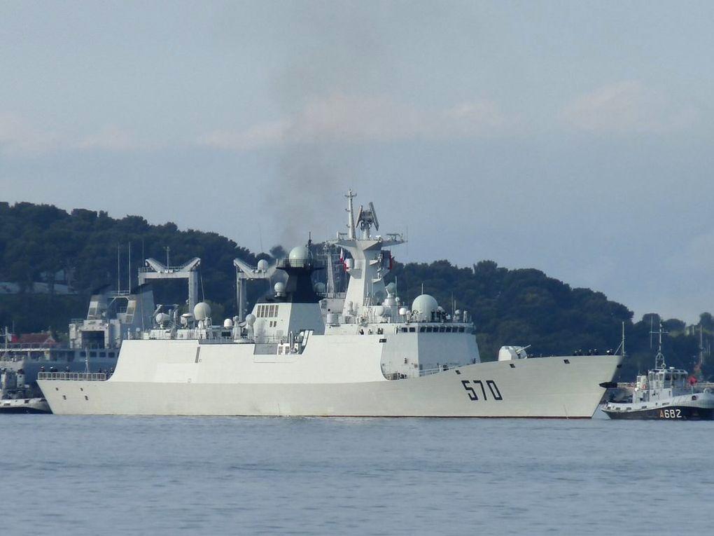 HUANGSHAN  570 , Frégate de la marine chinoise
