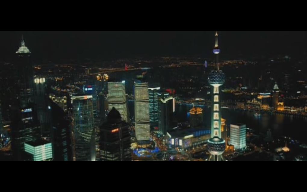 A Shanghai