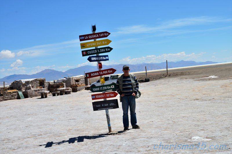 Salinas Grande (Argentine en camping-car)