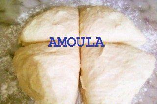 PAIN BULGARE FEUILLETÉ...الخبز البلغاري