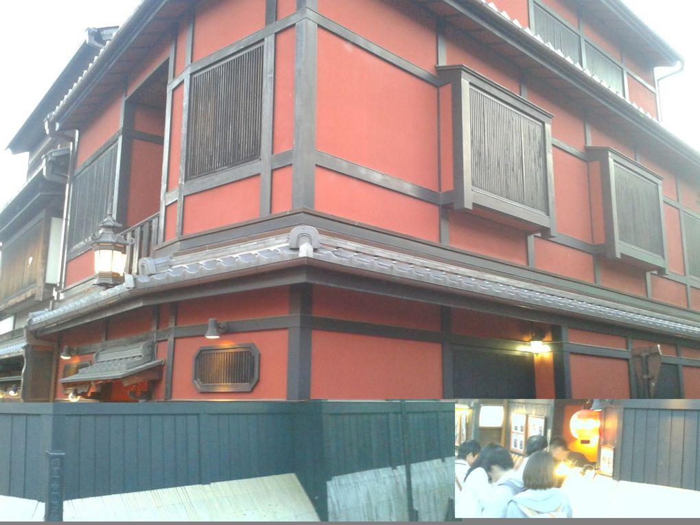 Dernière soirée à KYOTO
