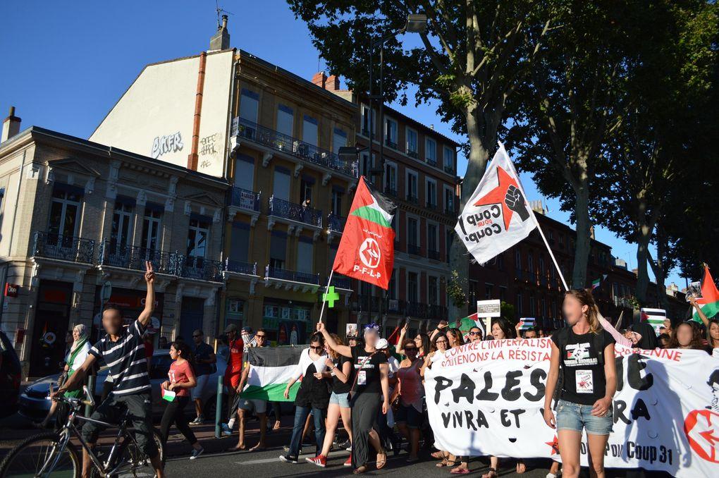 فلنتضامن مع المقاومة الفلسطينية في وجه الإمبريالية في وجه الصهيونية