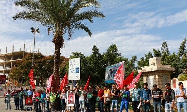 Action de solidarité pour Georges Abdallah à Gaza !