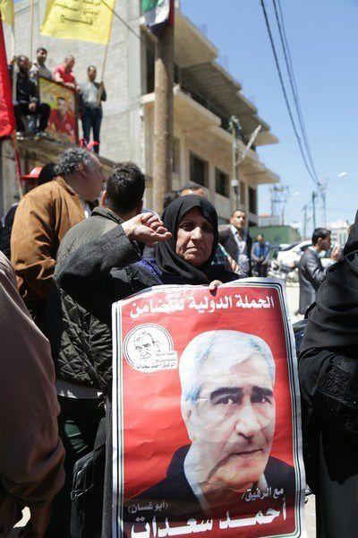 Gaza solidaire avec Georges Abdallah et Bagui Traoré !