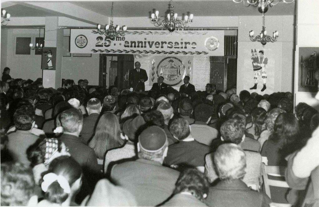 L'Ecole Normale Hébraïque (Casablanca)