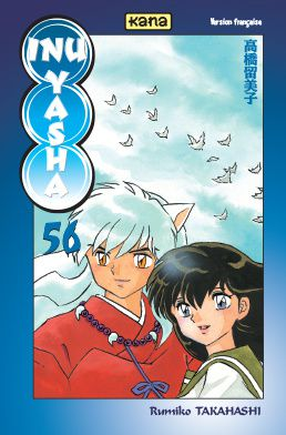 Buster keel volume 12, Gintama volume 31,  Kamakura diary volume 5 et le dernier tome d'inu Yasha, tome 56, disponibles chez Kana