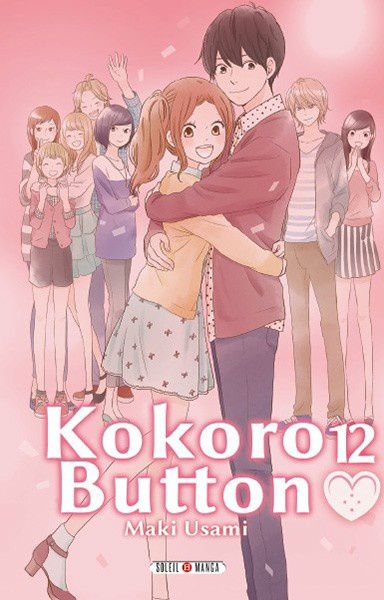 How do you love me tome 5 (/7) et Kokoro button tome 12 (/12) chez Soleil
