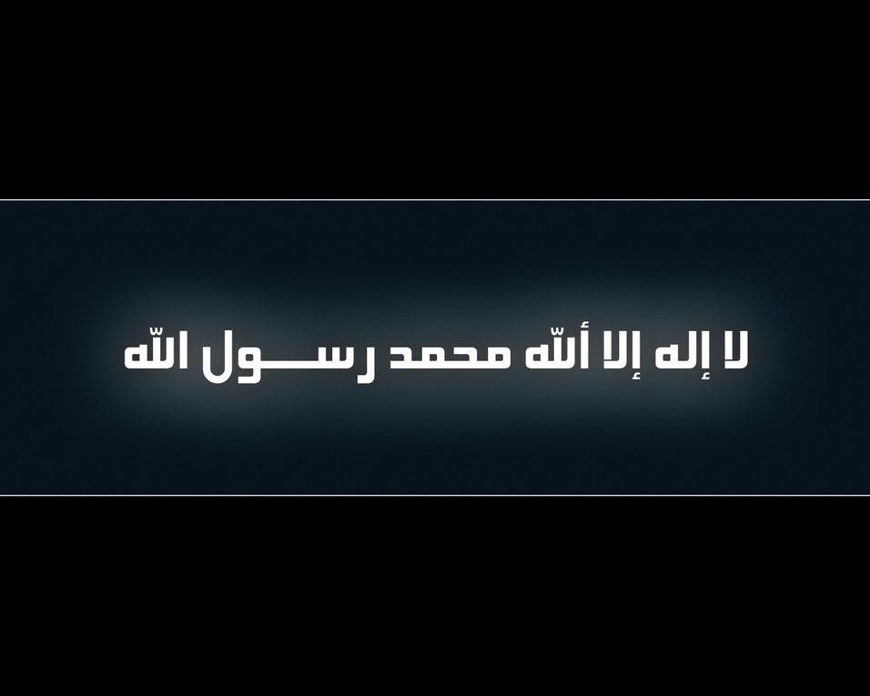 [Réponse à Salim Laïbi]**VIDEO** METAMTI...