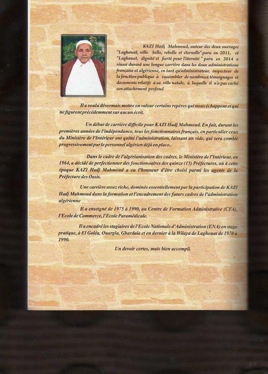 كتاب جديد لصاحبه الحاج قازي محمود عن مدينة الاغواط 2014
