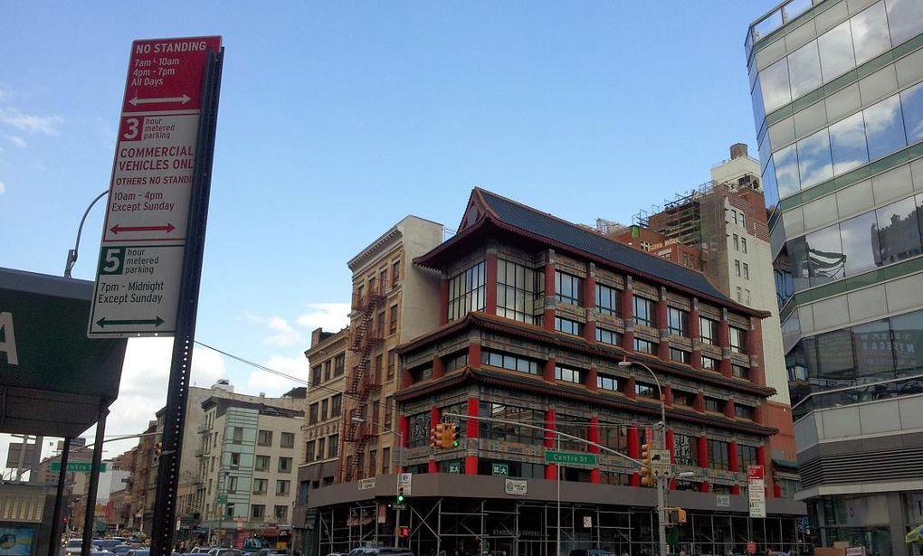 New York jour 5 - parte ouane : douceurs et chinoiseries