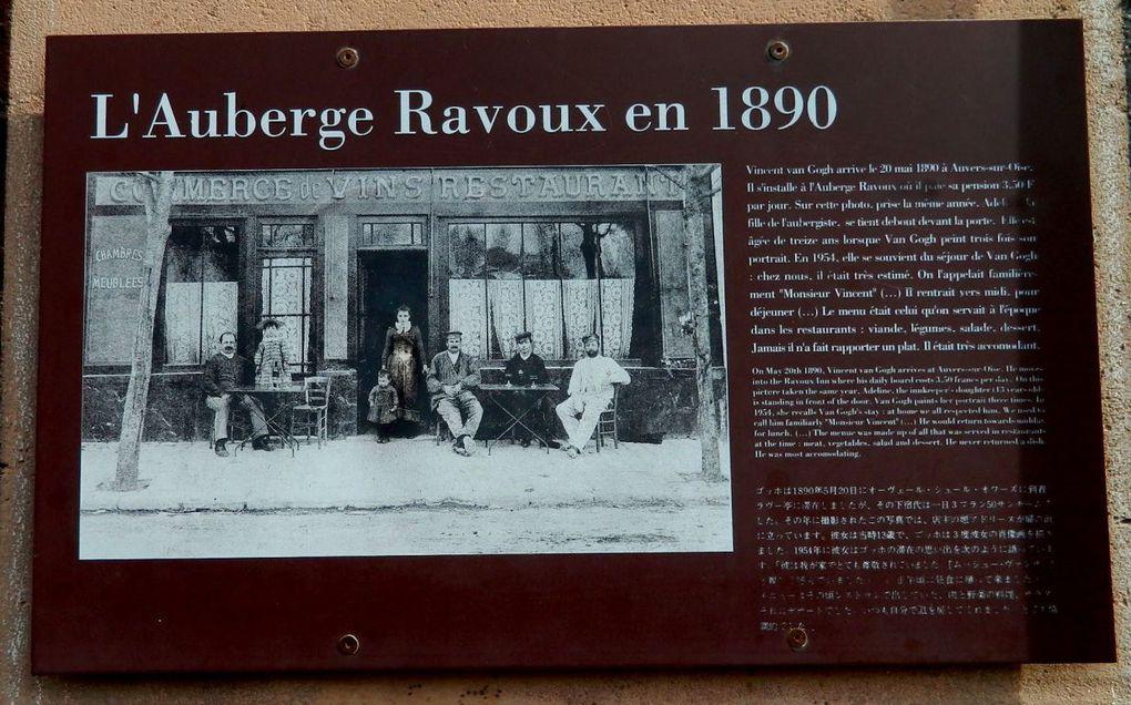 L'Auberge Ravoux où VanGogh prenait ses repas en 1890