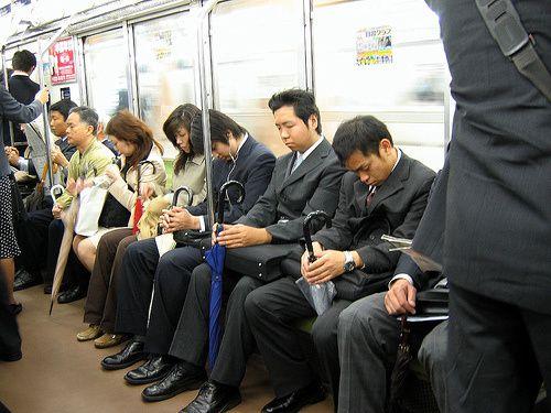 El metro de Tokio.- El Muni.