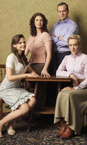 Imágenes poligamia en Estados Unidos de América.- El Muni.