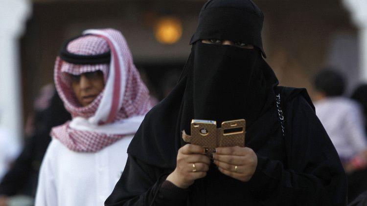 Mujer saudí.- El Muni.