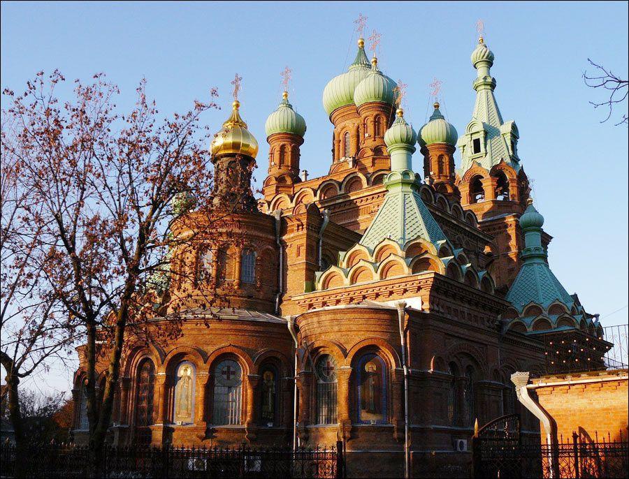 Imágenes de Krasnodar, Rusia.- El Muni.
