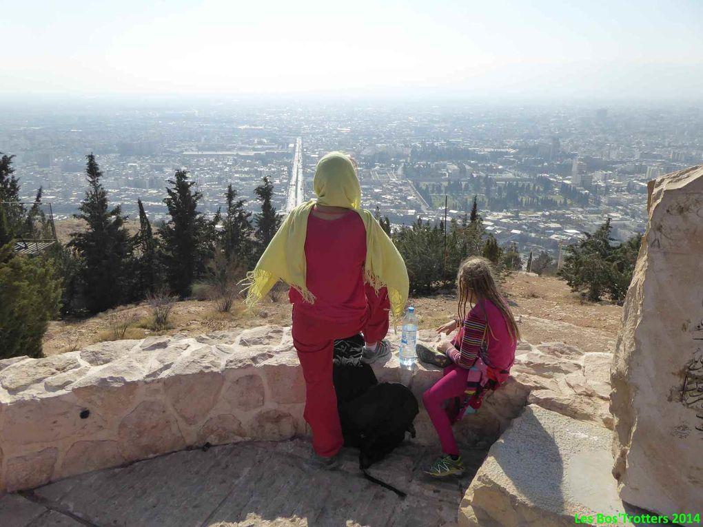 Shiraz vu depuis la porte du Coran