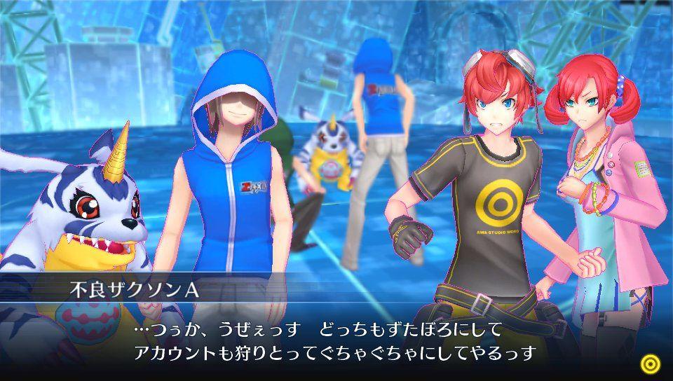 Digimon Story : Cyber Sleuth se dévoile en images