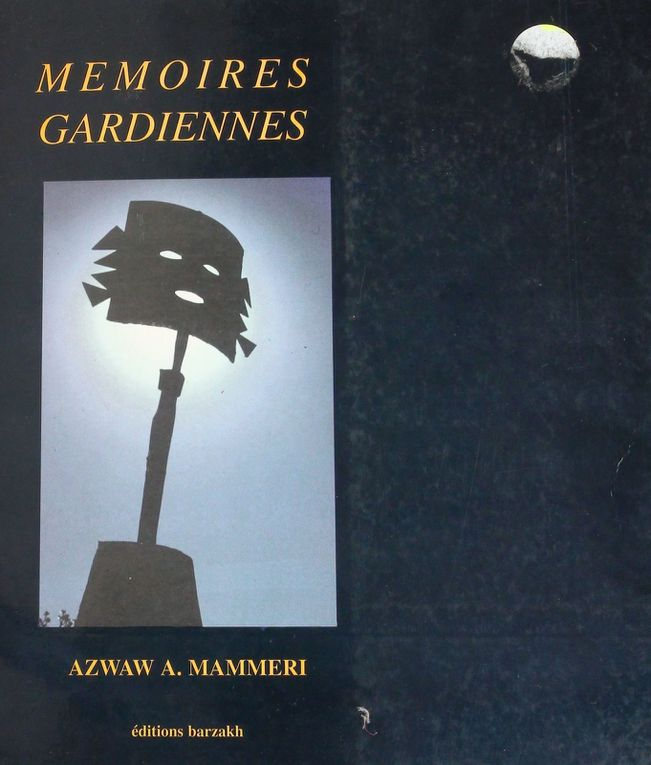 Azouaou Mammeri, &quot&#x3B;Le second&quot&#x3B;