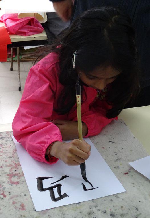 Calligraphie et peinture chinoises