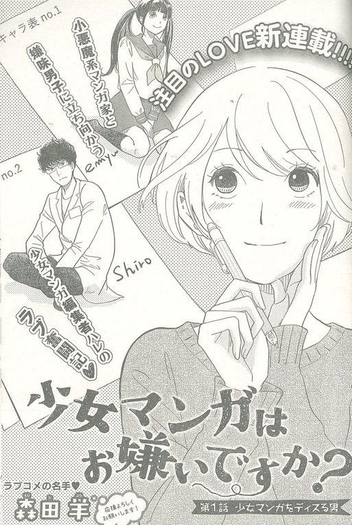 shôjo manga wa o kiraidesu ka ?: un josei de Hitsuji Morita