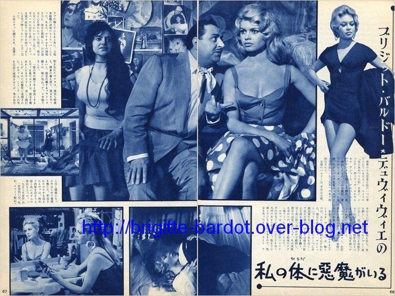 Brigitte Bardot..articles de presse Japonais...