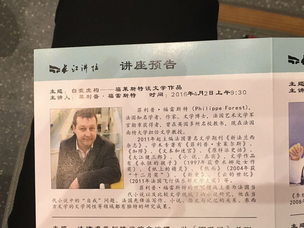 Philippe Forest à Wuhan