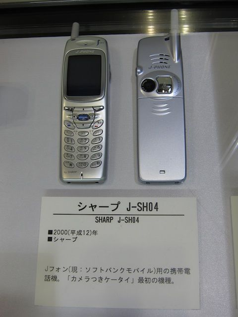 J-SH04 téléphone portable appareil photo