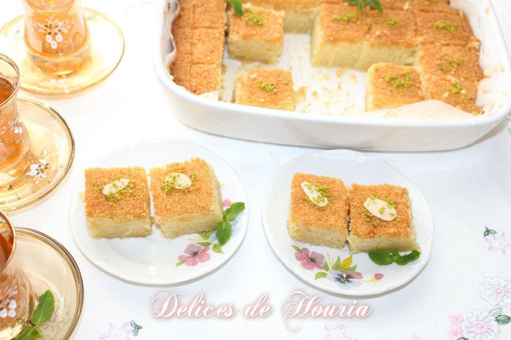 Namoura pâtisserie libanaise