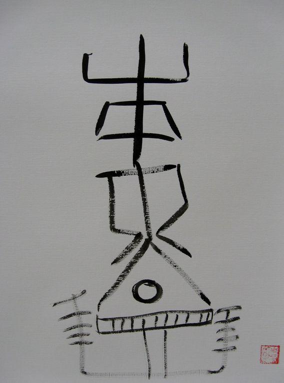 De l'art pariétal aux dynasties d'antan