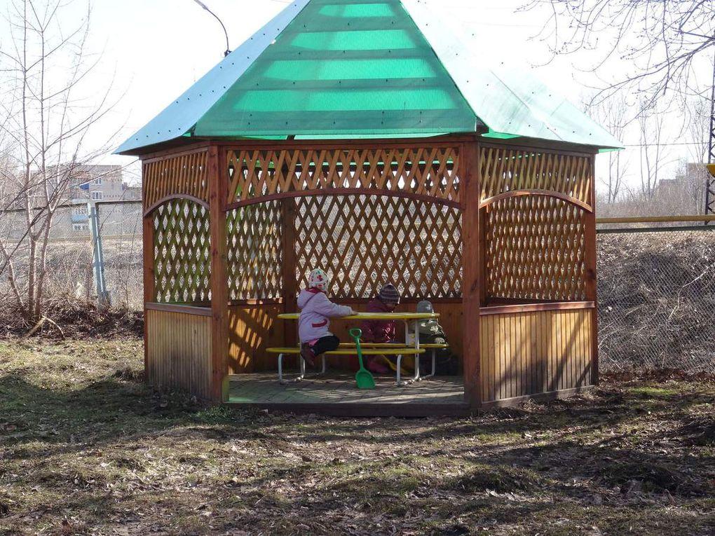 La maison des enfants