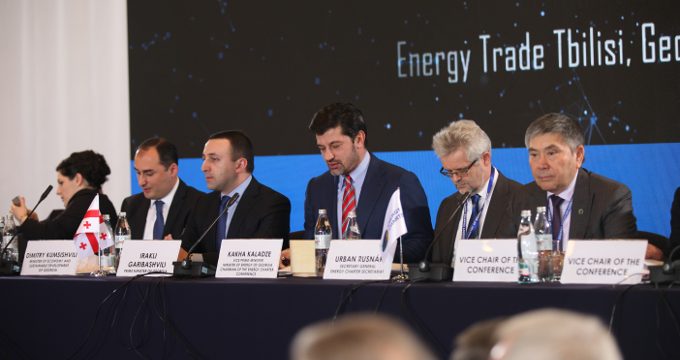 Energy Charter Conference in Tbilisi. December 4, 2015