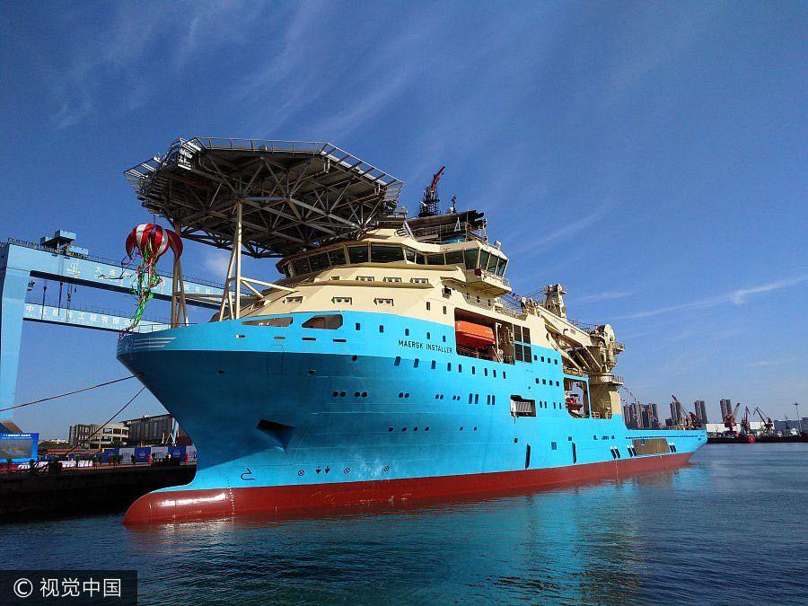 COSCO livre un premier navire de soutien sous-marin à Maersk