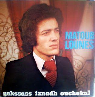 100% Matoub Lounes, Musique Kabyle, Algérie