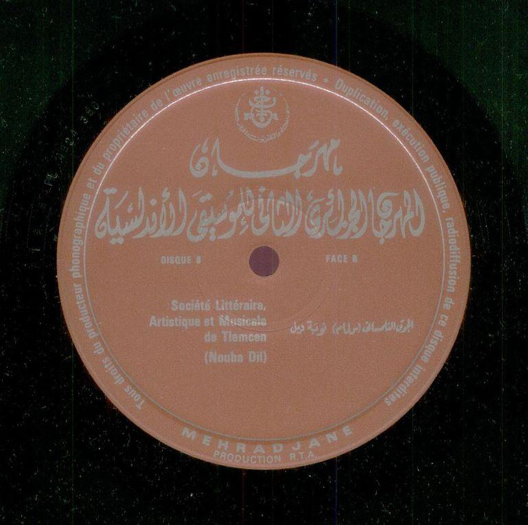 Musique Tlemcenienne, Haoufi