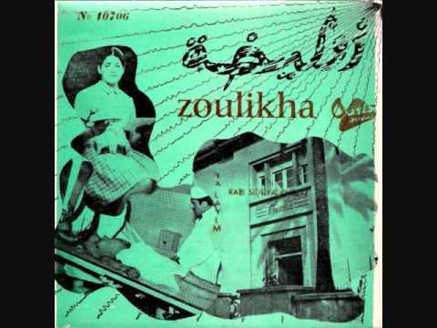Musique chaouie, Chawiya, Algérie - 100 % Gasba, Bendir, Rakrouki, Garbate
