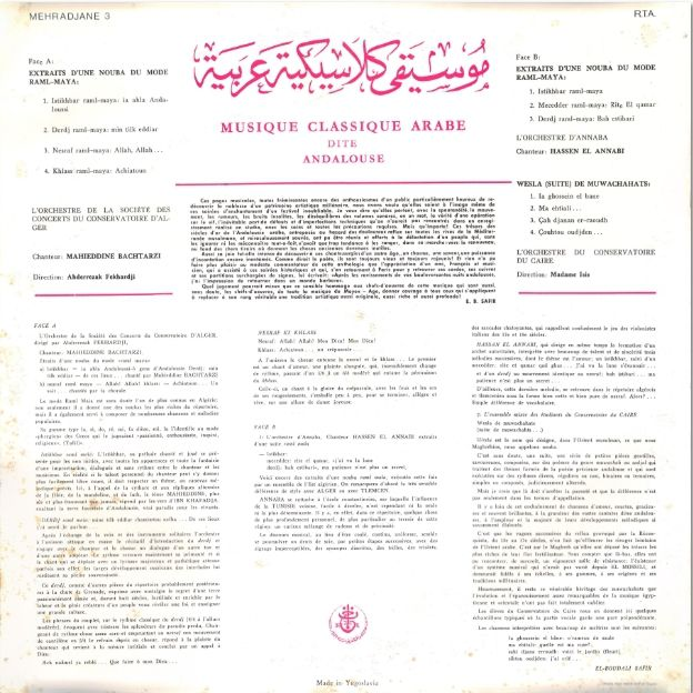 les Géants et maîtres du Malouf el andalous, Algérie