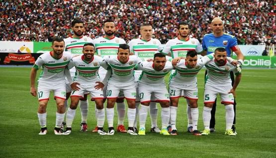 Le site des supporters du Mouloudia Club d'Alger, MCA