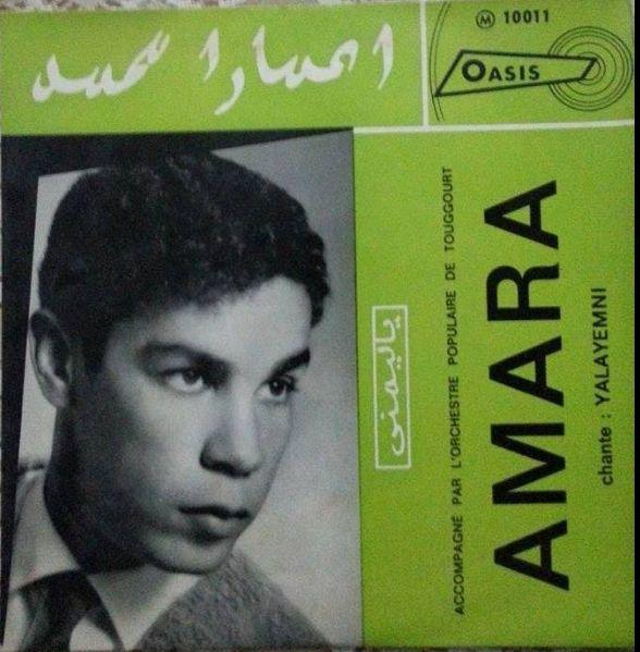 Musique &quot&#x3B;Sahraoui&quot&#x3B;  Gasba algérienne + Zorna (ghayta)  naili + Soufi, musique du sud Algérien