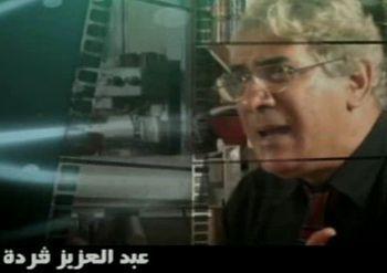 Salle de Détente à l'Algérienne, Feuilletons, Sketchs Algériens et culture générale  فكاهة و مسلسلات جزائرية